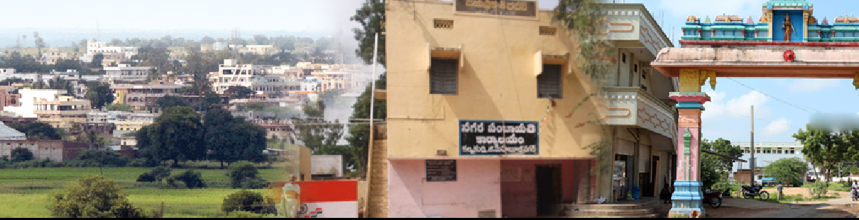 Kalwakurthy Municipality